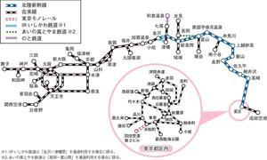151104_00_hokuriku.jpg