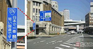 170308_saitankokudo_01.jpg