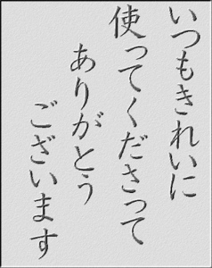 201401131046388fd.jpg