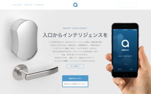 20150221_yohiro_akerun_19_cs1e1_1000x.png