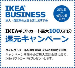 20160201_business_index_top_reward_v2_340x310.jpg