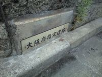 CA3A0374001.JPG