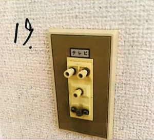 入居時チェックリスト(小樽503号)-4.jpg