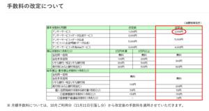 無題 - コピー.png