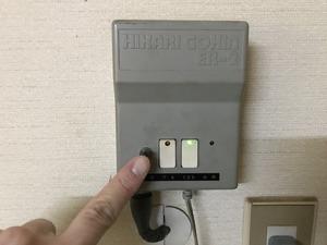 電動水抜栓-4.jpg