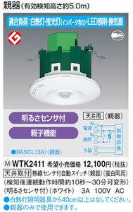 WTK2411.jpg