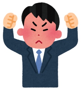 businessman7_angry.png