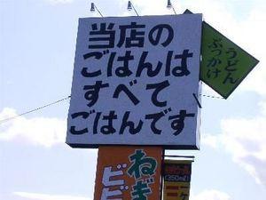 gohan-38e42.jpg