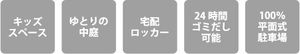icon01.jpg