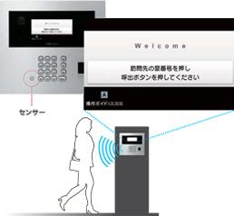 img_innovation07.jpg