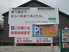 nouka_01.jpg