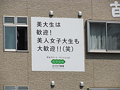 nouka_07_4.jpg