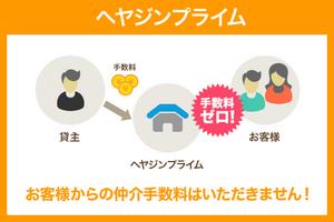 point-one-reason-heyajin-ae40a926d2e108e1c105308e236ff359.png