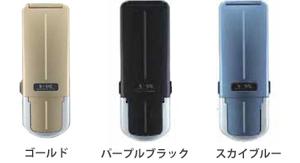 s-51c_color.jpg