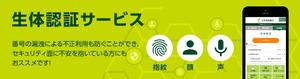 seitai_ninsho_img01.jpg