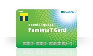 tab_img_pointcard.png